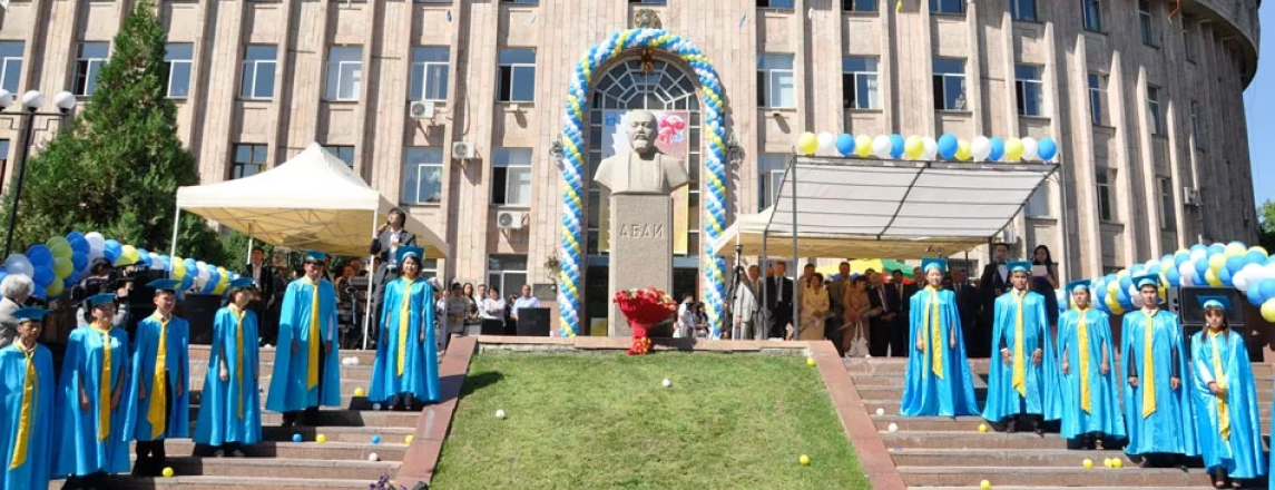university-kazakhstan-second